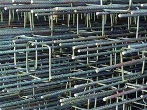 Jarak Kolom Praktis Hebel Panjang 3 Meter Ulir Besi Baja Ready Stock Semua Ukuran